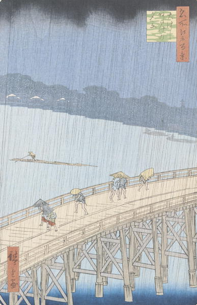 Framed Hiroshige - Sudden Shower